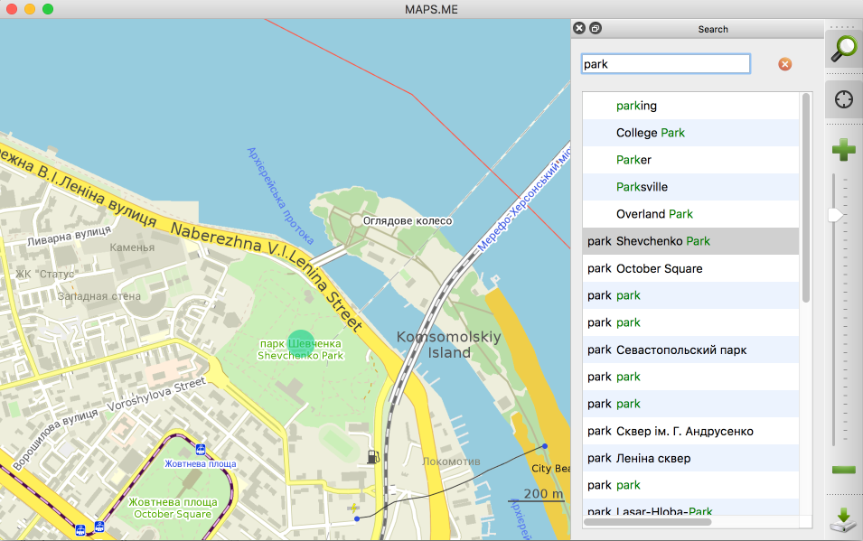 How to build MAPS ME for Mac OS X - an offline OpenStreetMaps